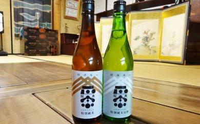 【津軽最古の酒蔵】岩木正宗 特別純米酒&原酒 720ml2本