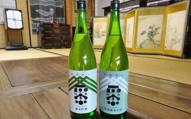 【津軽最古の酒蔵】岩木正宗 純米吟醸酒&特別純米原酒1.8ℓ