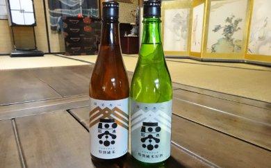 【津軽最古の酒蔵】岩木正宗 純米大吟醸&純米吟醸酒1.8ℓ