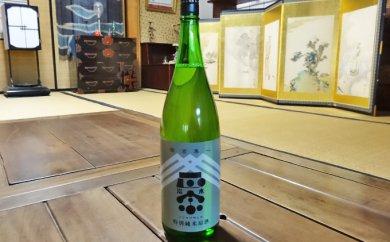 【津軽最古の酒蔵】岩木正宗 特別純米原酒1.8ℓ×1本