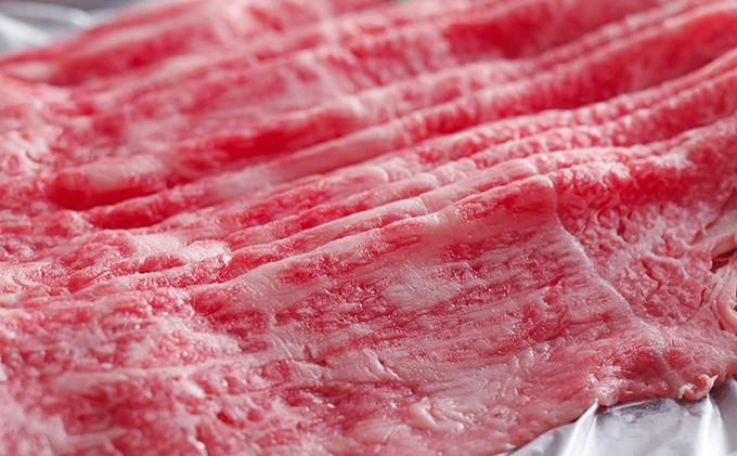 兵庫県加西市のふるさと納税 神戸牛 赤身焼肉500g+すき焼肉500g セット 神戸ビーフ ヒライ牧場【お肉・牛肉・和牛・詰め合わせ】