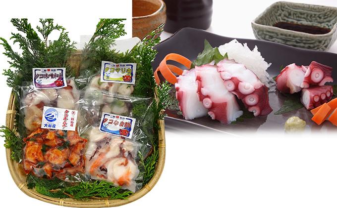 タコのお惣菜セット4種(キムチ・マリネ・なま酢・味噌和え)