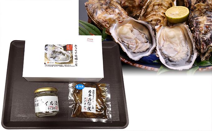 三陸牡蠣(カキ)三昧セット