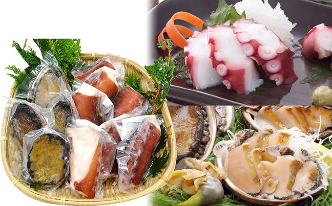 大船渡産 刺身用あわび500g&煮タコ1kg