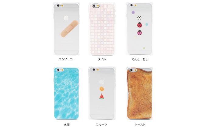 iPhone 6/6S用 カバーケース全5種