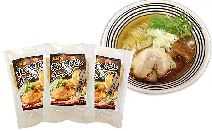 黒船 大船渡秋刀魚だしラーメン醤油(冷凍)・3食具材入