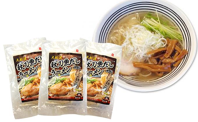 黒船 大船渡秋刀魚だしラーメン塩(冷凍)・3食具材入