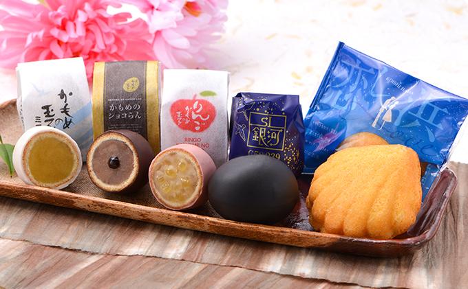 さいとう製菓 かもめの玉子詰合せ「彩り」5種5品
