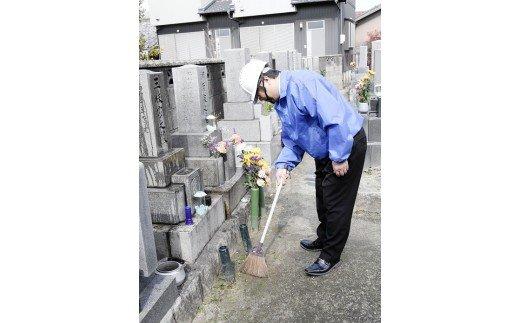 お墓のお掃除・献花サービス【碧南市内墓地限定】 H088-001