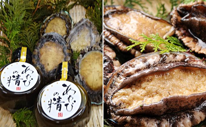 あわび尽くしセット計1.1kg(蝦夷アワヒ・゛肝・肝醤油)
