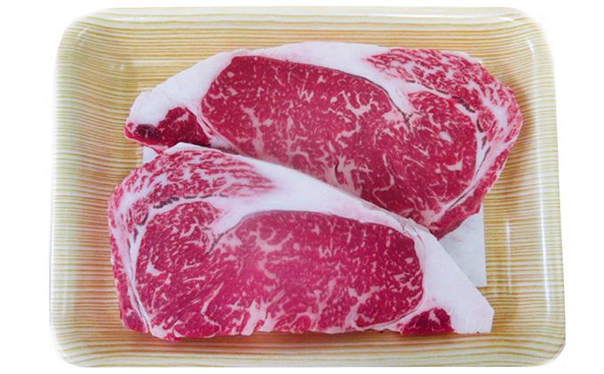 静岡県袋井市のふるさと納税 袋井産黒毛牛 サーロイン 400g(2枚入)
