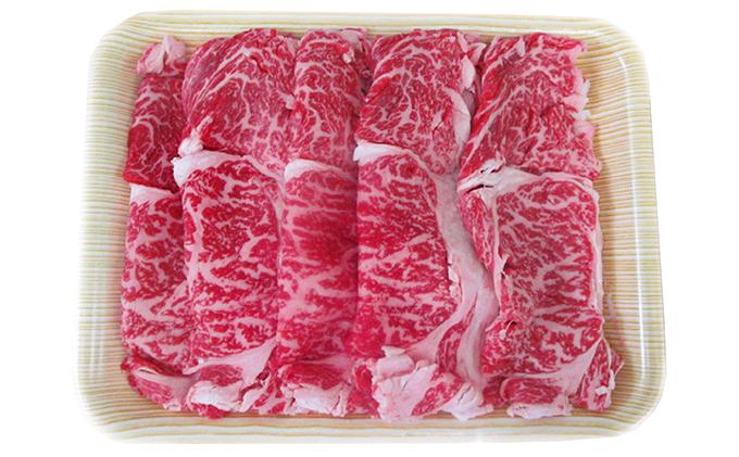 袋井産黒毛牛 肩ロース 400g(すき焼き用)