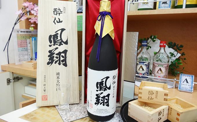 酔仙 純米大吟醸 鳳翔 1800mℓ(中口)×1本