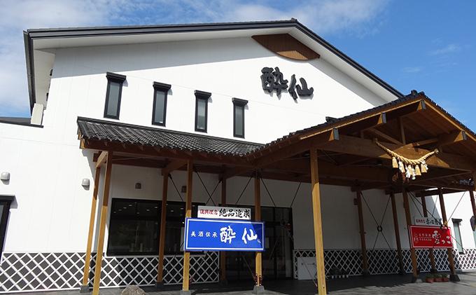 酔仙 純米大吟醸 鳳翔 1800mリットル(中口)×1本