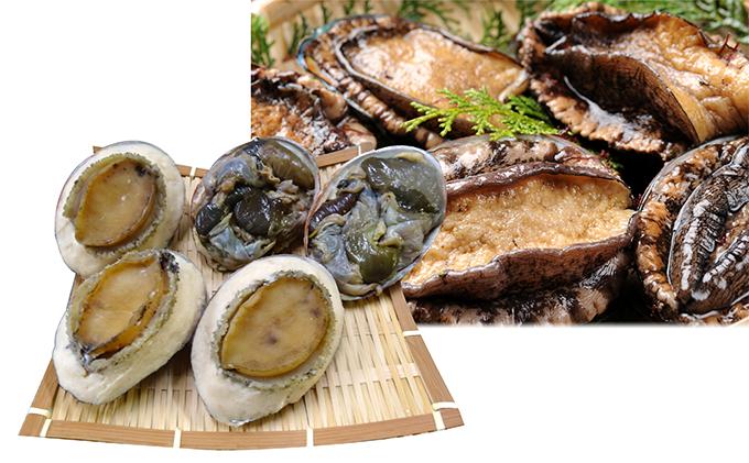 三陸天然蝦夷あわびの粕漬3個・肝粕漬2個