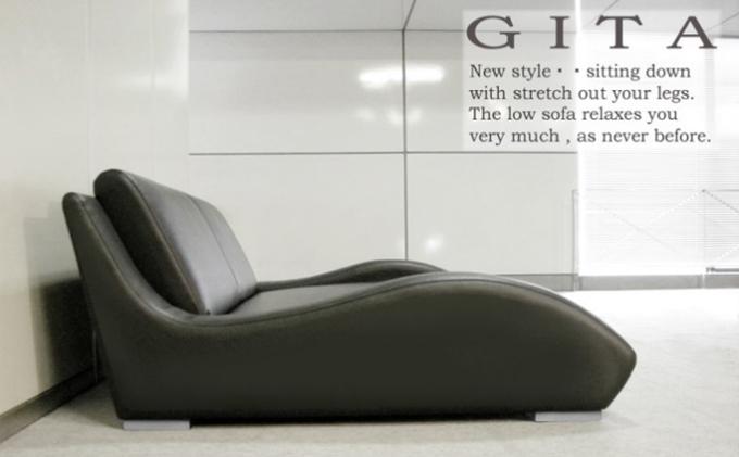 ローソファー[ジータ]2.5人掛け・全10色・脚を投げ出して座れる究極のくつろぎソファー