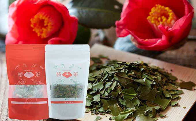 椿茶デイリーユース 2個セット
