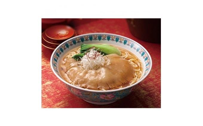 鱶鰭姿煮麺 5食入れ