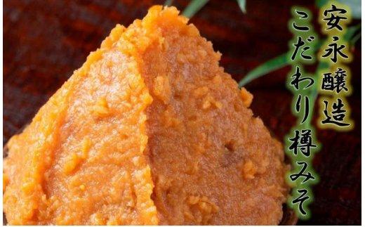 二代目礼治味噌「仏の里麦」化粧樽入り(4kg)・通