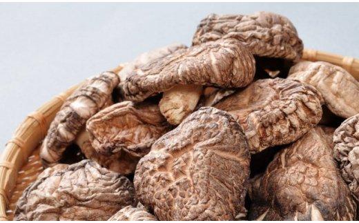 中野屋の油留木乾し椎茸(150g)