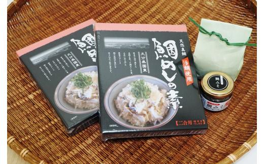大分県国東市のふるさと納税 天然鯛の贅沢釜めしセット※無洗米,鯛みそ付属