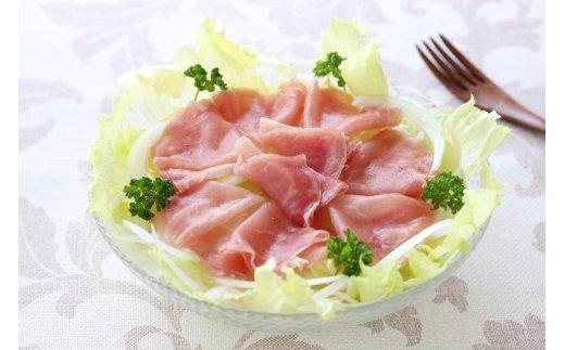 大分県国東市のふるさと納税 くにさき桜王豚の生ハムスライス0.72kg