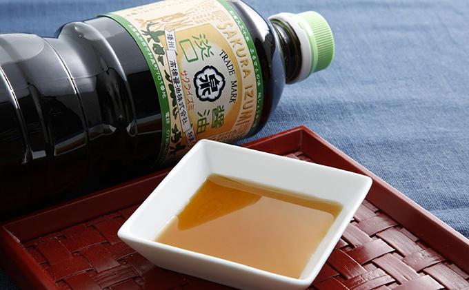 【北はりまの地しょうゆ】淡口醤油5本セット
