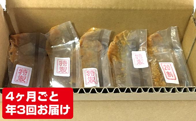 富士屋醸造 信州みそ2種5kg詰合せ 年3回お届け