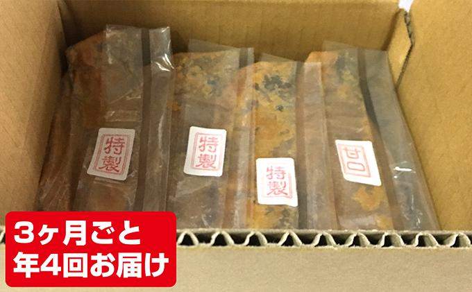 富士屋醸造 信州みそ2種4kg詰合せ 年4回お届け 味噌  長野 こだわり 食材 お取り寄せ 食べ比べ