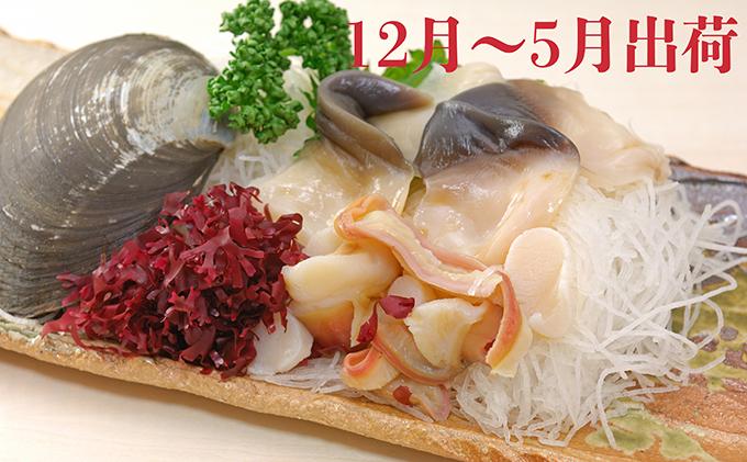北海道ひだか沖「鮮ホッキ貝」剥き身20個