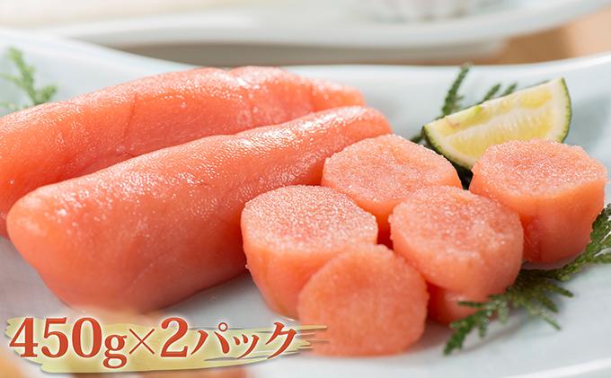 ひだか産 塩タラコ450g×2