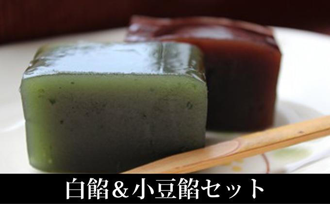 <大野菓子舗>三石昆布羊羹 5本入(小豆餡・白餡セット)