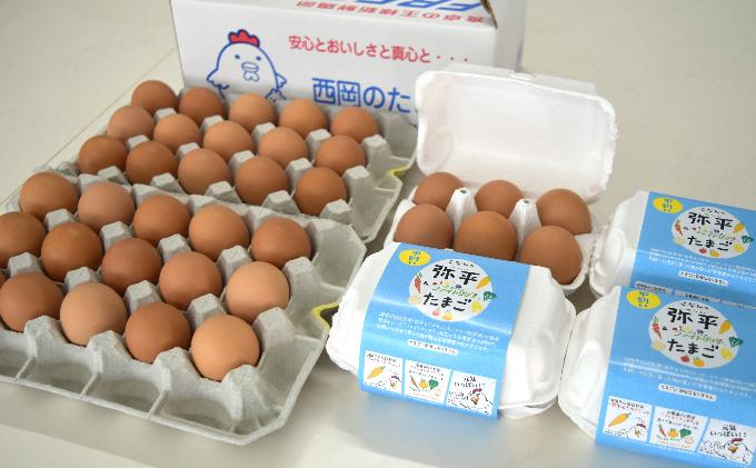 もみじ卵30個と平飼い卵(弥平&ファイトリッチ)24個