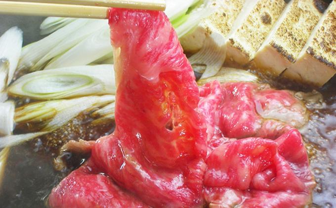 【とろける美味しさ】石見和牛 ロースすき焼き用 550g
