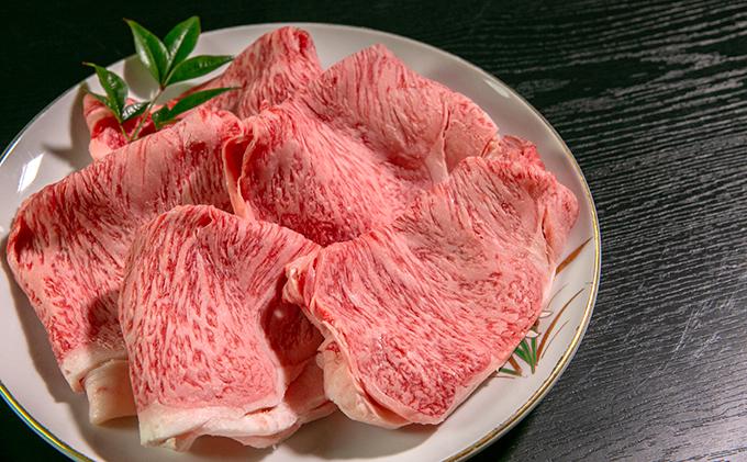 近江牛霜降り肉 しゃぶしゃぶ用 500g年3回お届け(3月・7月・11月)