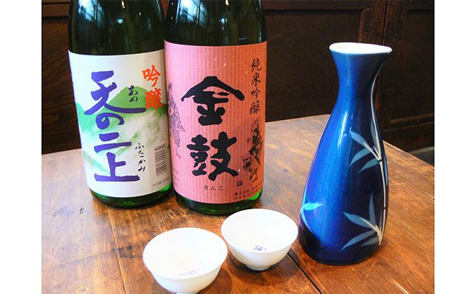 【こだわりの日本酒】大倉本家の金鼓シリーズ(吟醸「天の二上」と純米吟醸「赤ラベル」のセット)
