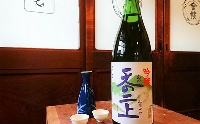 【こだわりの日本酒】大倉本家の金鼓シリーズ(吟醸 天の二上1.8L×1本)