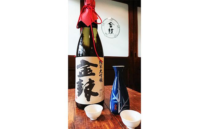 【こだわりの日本酒】大倉本家の金鼓シリーズ(純米大吟醸1.8L×1本)