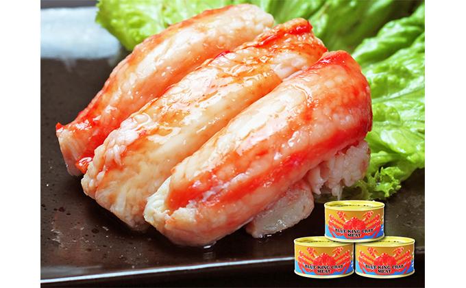 ブルーキングクラブ 棒肉詰(一番脚肉100%)110g×3缶セット