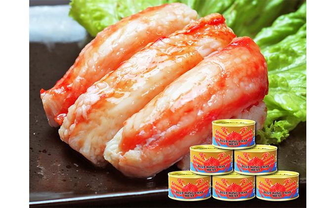 ブルーキングクラブ 棒肉詰(一番脚肉100%)110g×6缶セット