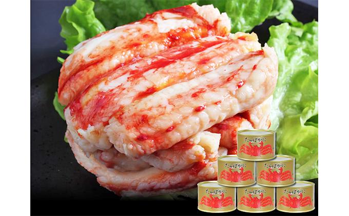 【マルヤ水産】たらばがに棒肉詰 185g×3缶:2セット