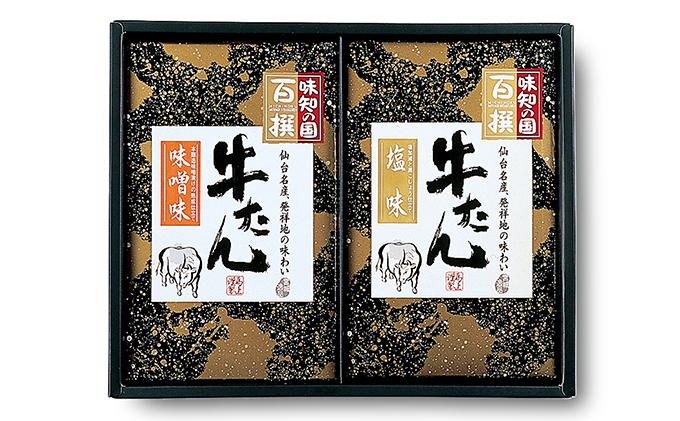 馬上かまぼこ店 牛たんの詰合せ(味噌味、塩味)【MD-30】