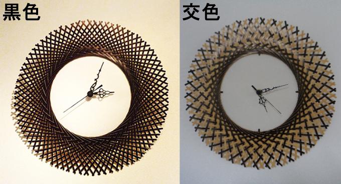 [No.5703-7065]竹編みオリジナルデザイン時計(交色・小)
