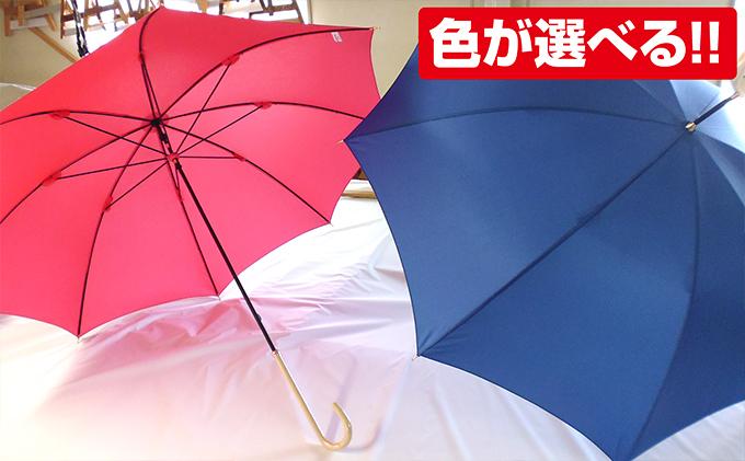 【西川洋傘加工所】 高級婦人長傘(共袋付)
