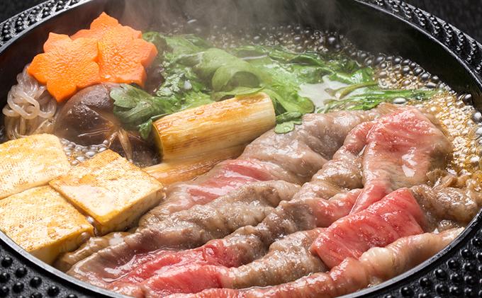 宮城県産 黒毛和牛モモすき焼き・しゃぶしゃぶ用 450g