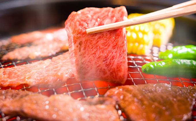 北海道木古内町のふるさと納税 はこだて和牛(焼き肉用&切り落とし)計730g
