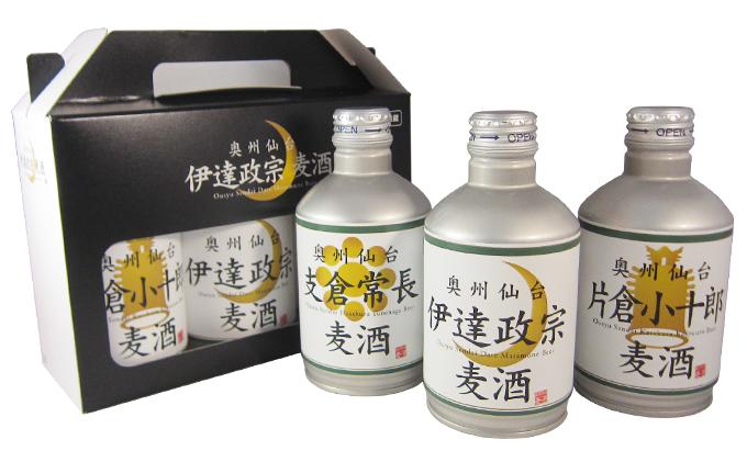 奥州仙台ビール 300ml缶 9本セット