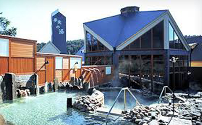 夢実の湯ご入浴と松島ビールのセット券(4回分)
