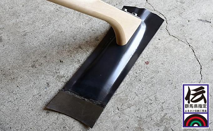 鍛冶屋が作る鍛造農具 鉄大正鍬