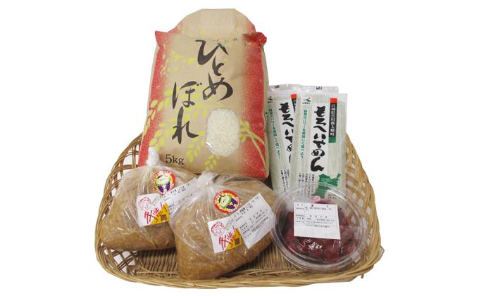 30年産ひとめぼれ白米、自家製味噌・梅干し、モロヘイヤ乾麺